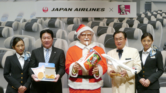 Japan Airlines To Serve KFC In Air